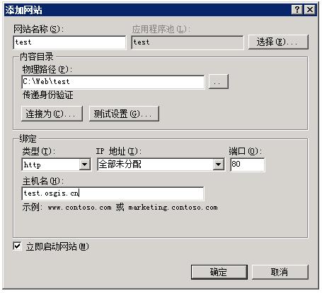 Let's Encrypt的申请与应用(IIS,Tomcat) — Allan Blog